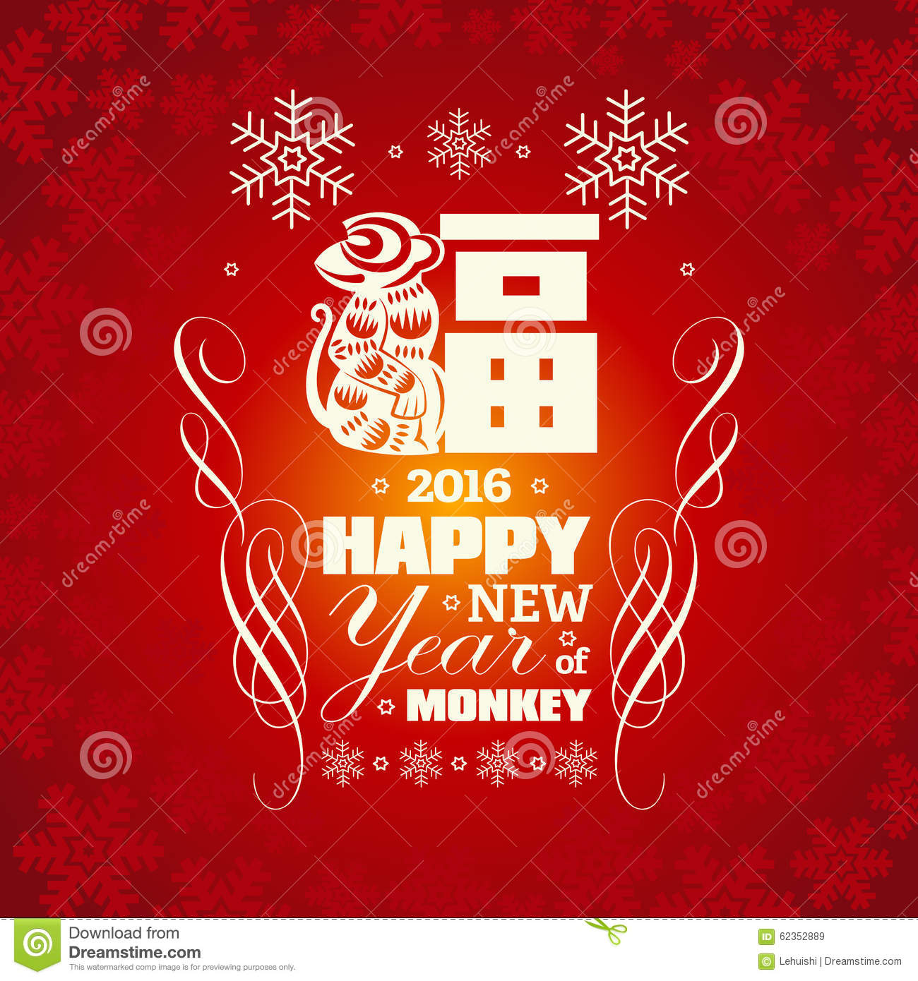 2016: Vector Chinese New Year greeting card background with paper cut ...