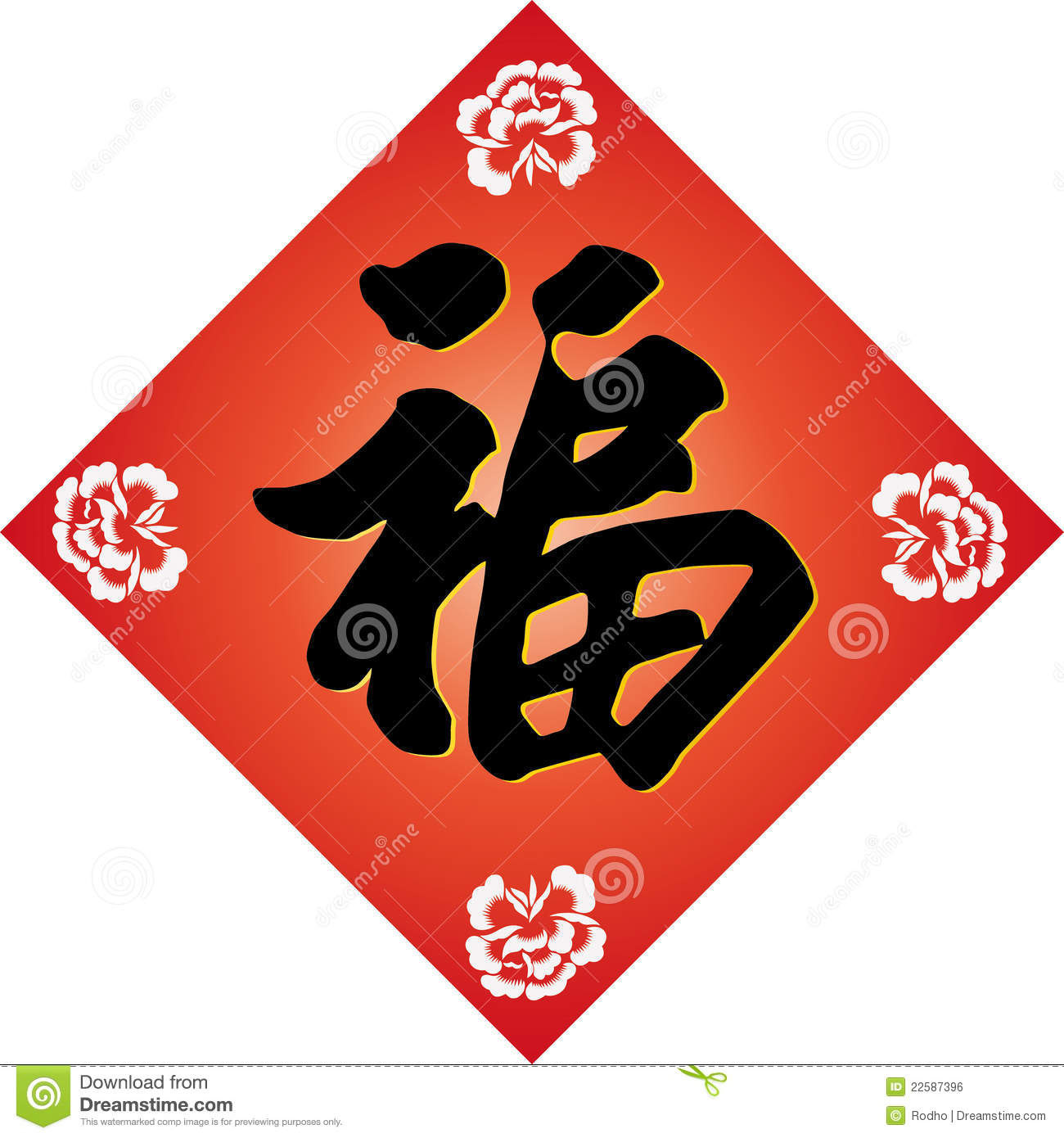 Vector For Chinese Spring Festival Couplets Royalty Free Stock Image ...