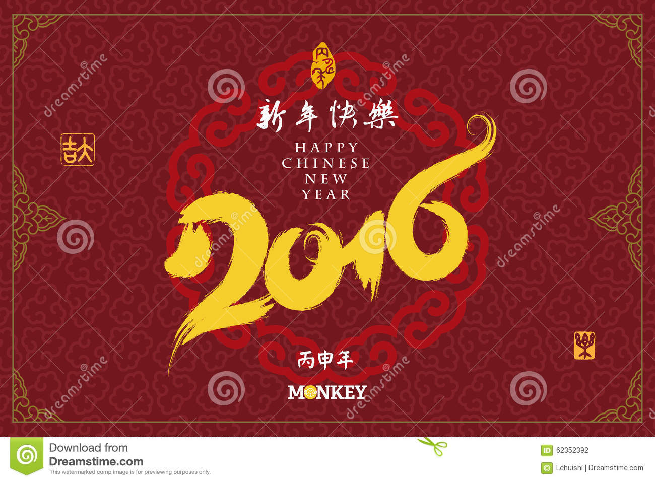 ... Lunar Year, Chinese meaning is: Year of the monkey, Happy New Year