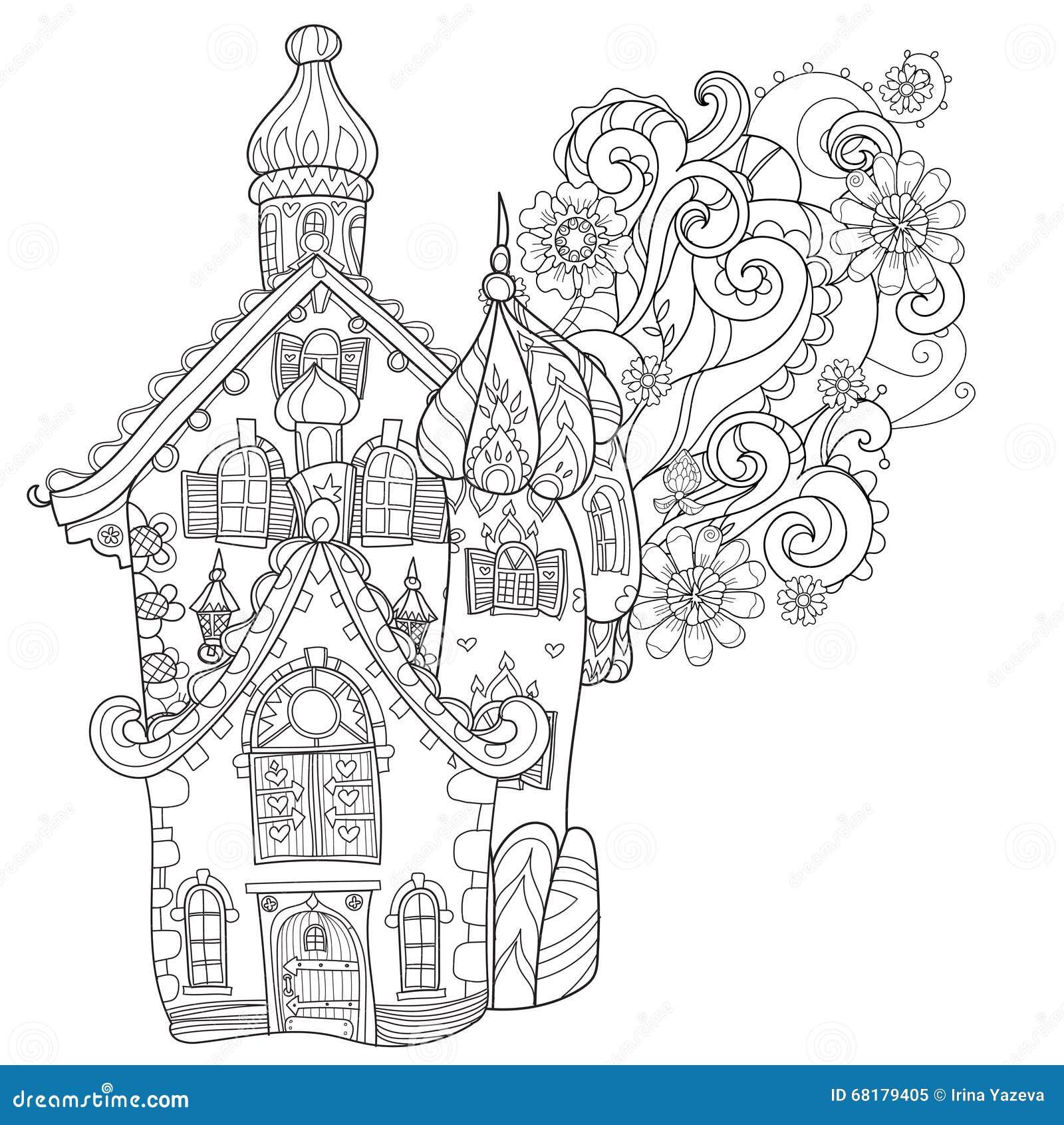 Vector Cute Fairy Tale Town Doodle Stock Vector