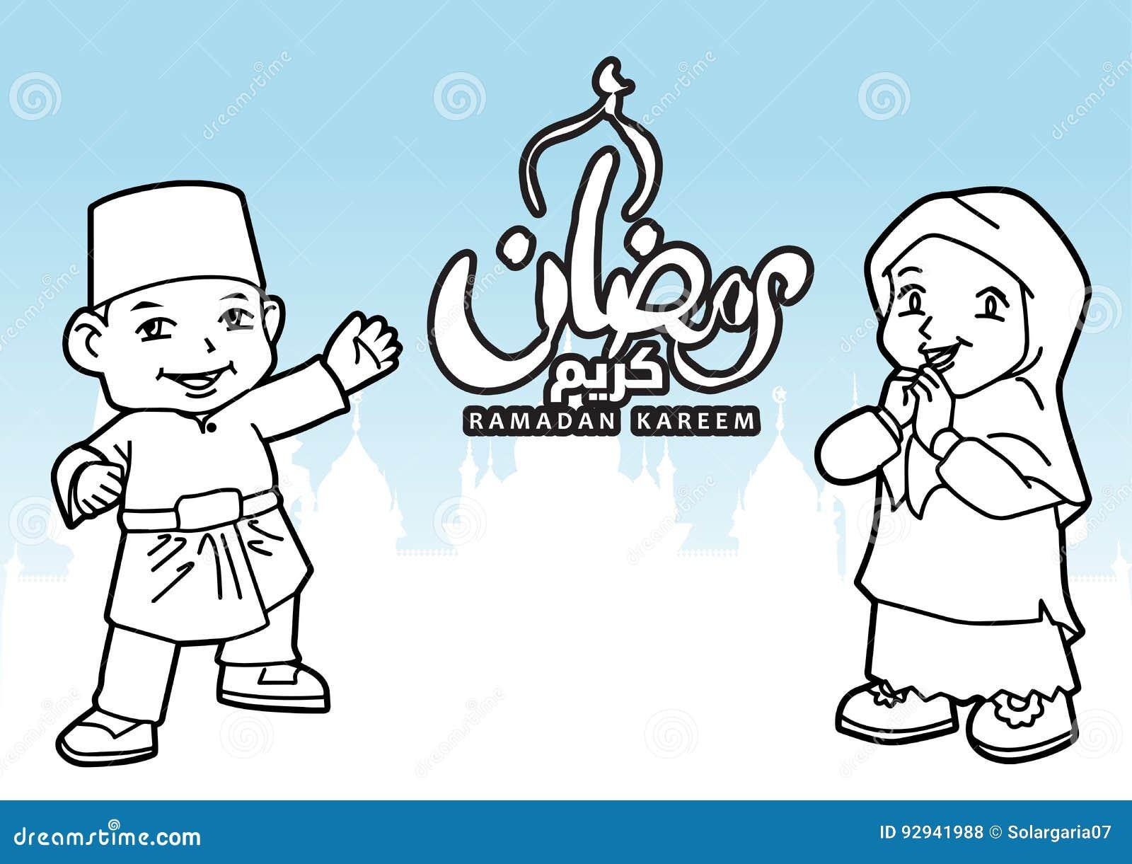 Vector de la historieta de Ramadan Kareem - ejemplo del vector