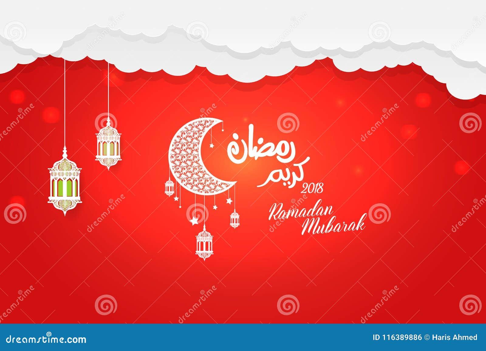 Vector del diseño de Ramadan Kareem Mubarak Cloud Background Template