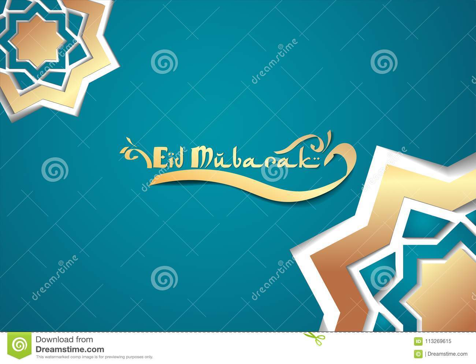 Vector Design Ramadan Kareem Greeting Card Stock Vector
