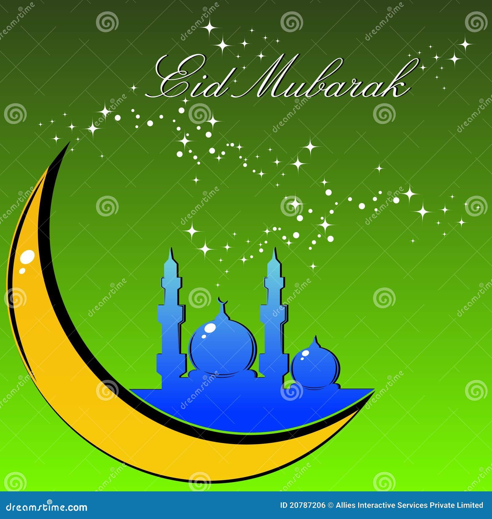 Vector Eid Celebration Illustration Royalty Free Stock ...