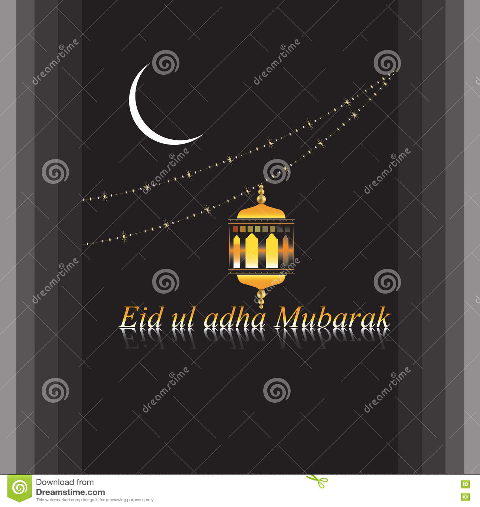 Vector Eid Ul Adha Mubarak Religious Background Stock Vector
