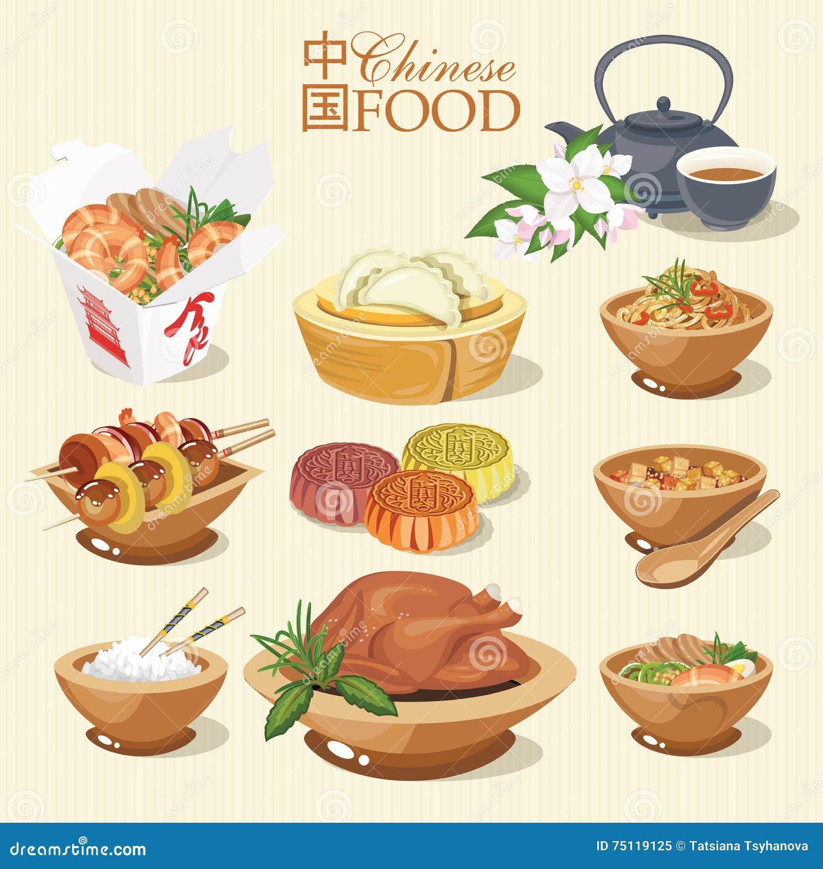 Vector fijado con la comida china Calle china, restaurante o ejemplos hechos en casa de la comida para el menú asiático étnico