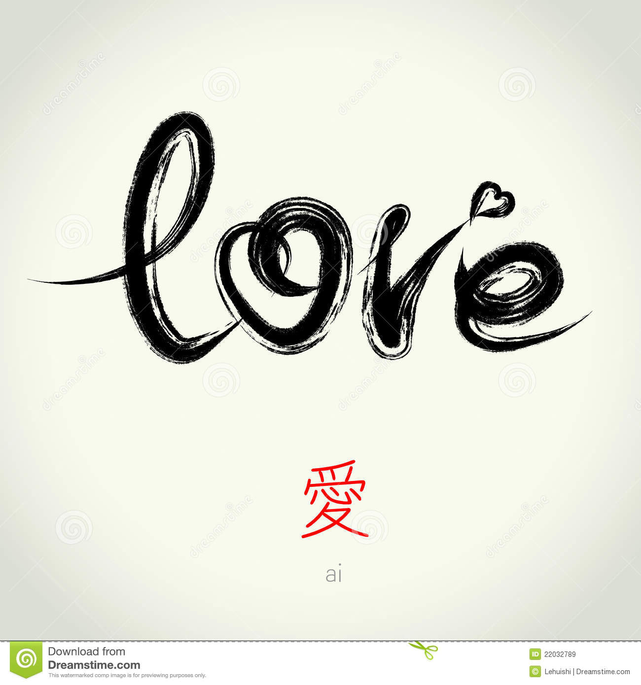 """Vector Free Writing """"love"""" Letters Royalty Free Stock Images ..."""
