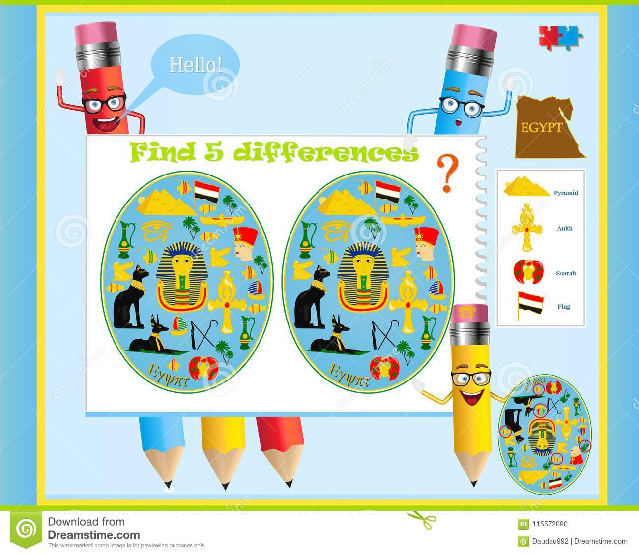 Vector Game Know Difference With Egyptian Symbols Stock Vector