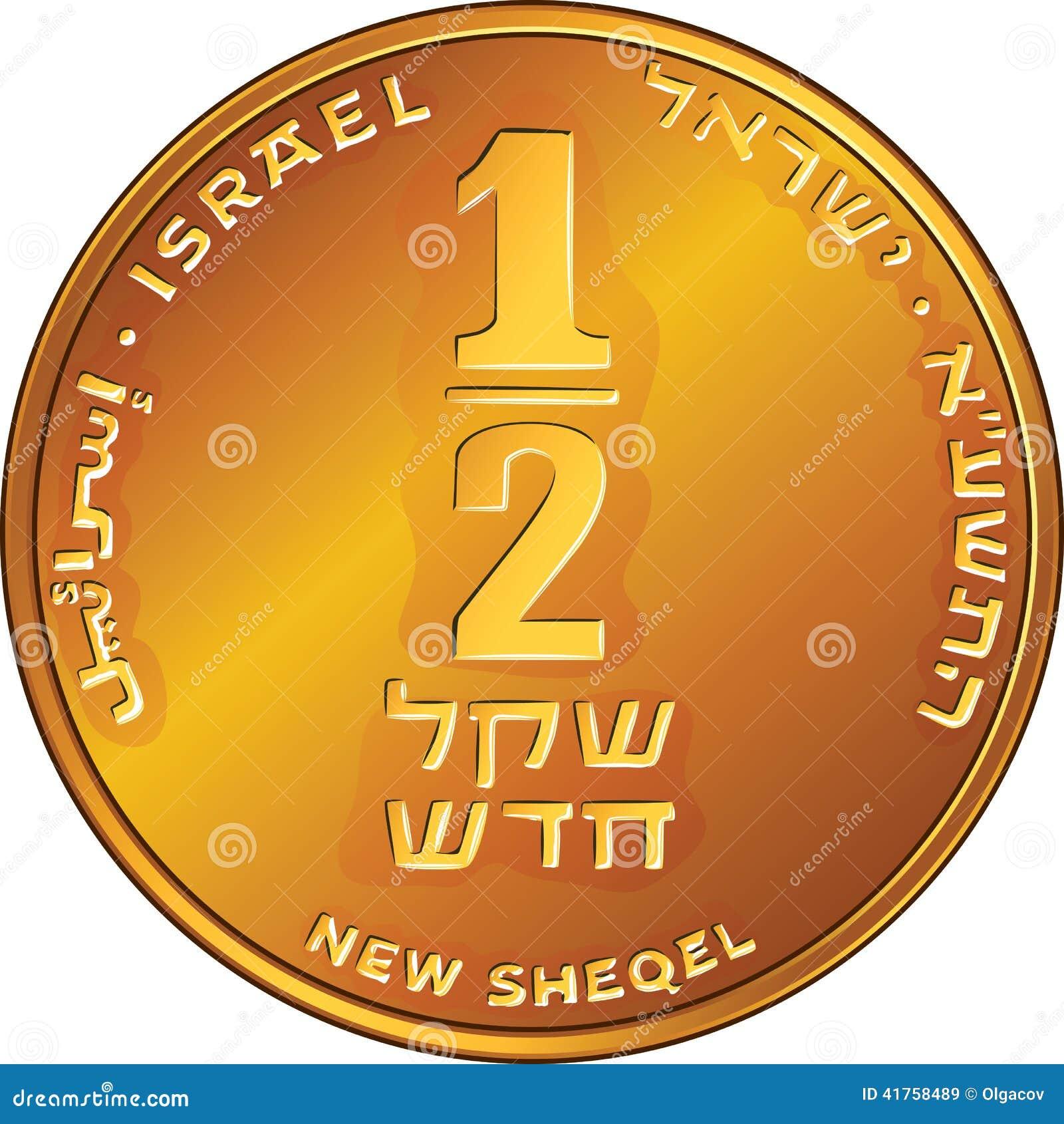 Vector Gold Israeli Money Half Shekel Coin Stock Vector