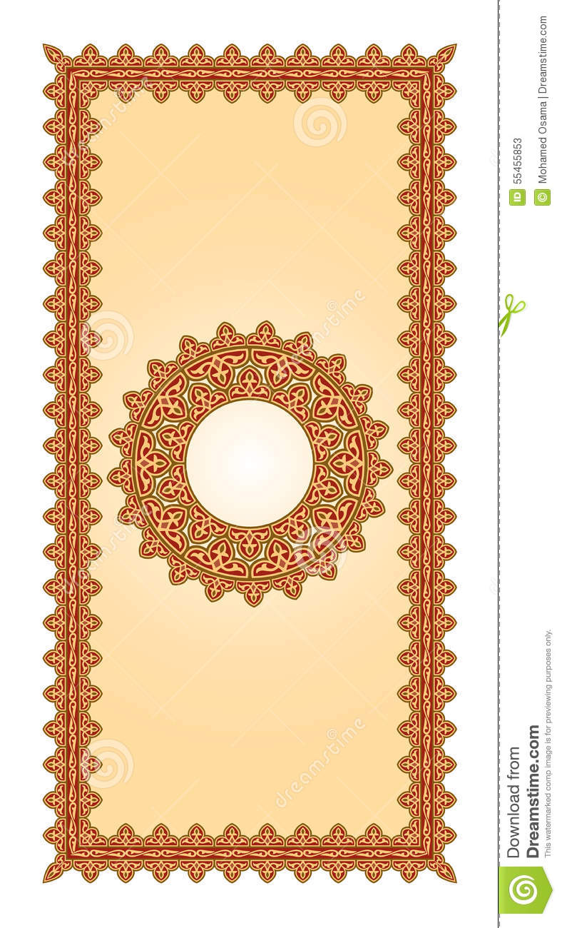 Vector Golden Islamic Art Ornaments Stock Illustration