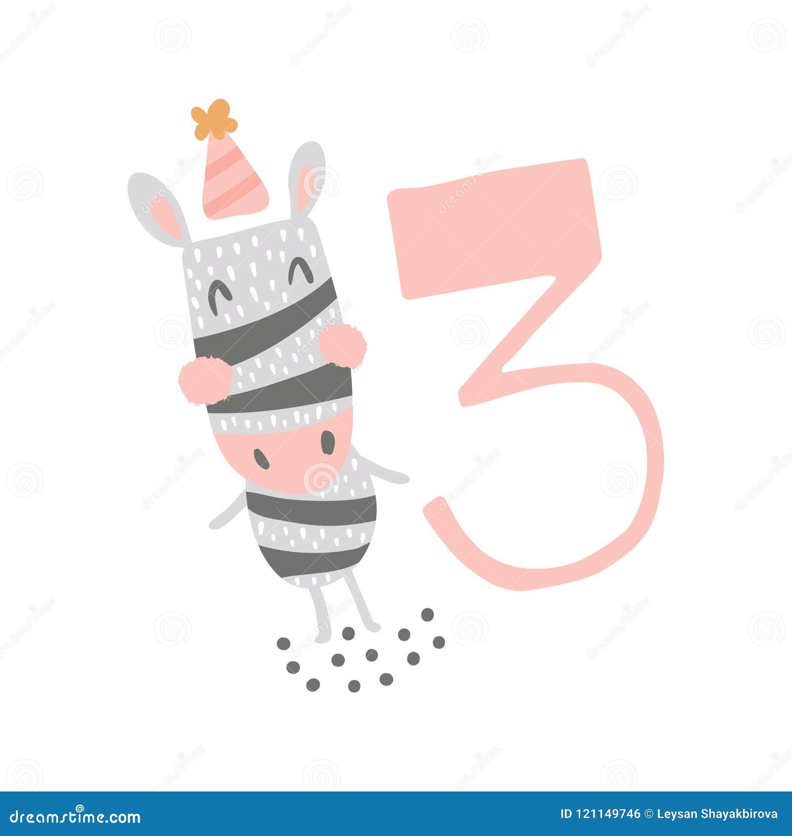 Zebra Birthday Stock Vector Illustration Of Childish 121149746