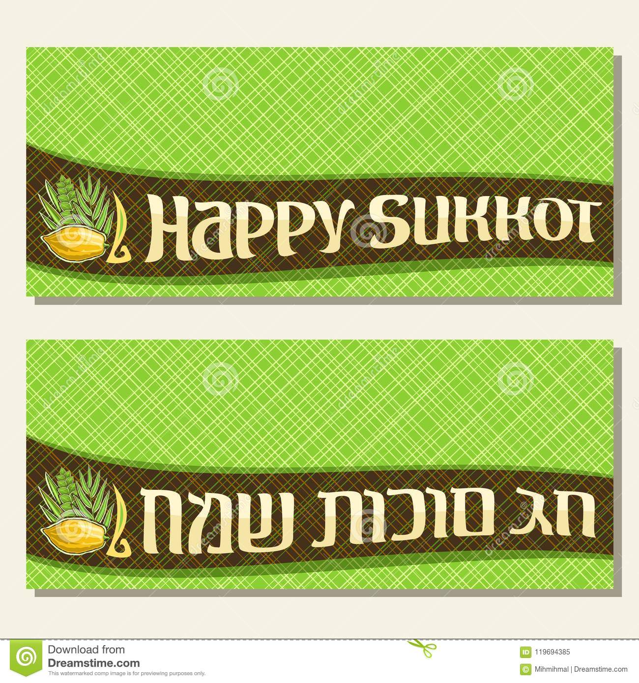 Vector greeting cards for jewish holiday sukkot stock vector vector greeting cards for jewish holiday sukkot m4hsunfo