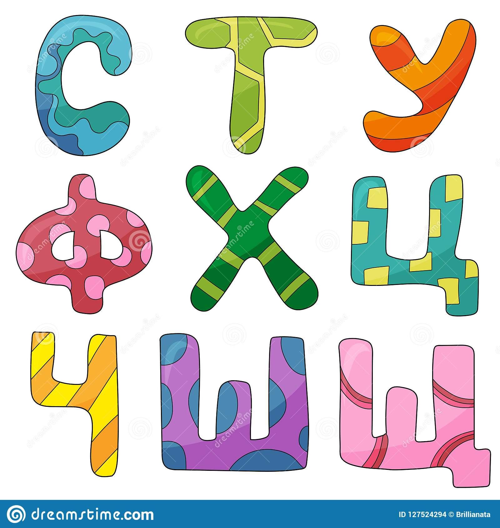 41d0f4c42c7 Vector hand drawn colorful russian cyrillic alphabet on white background.  Doodle font. Children abc