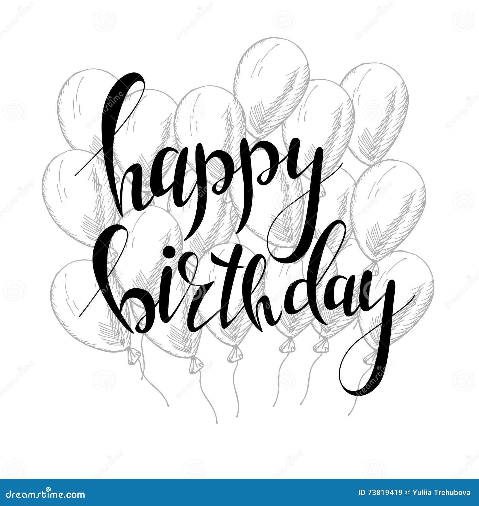 Картинки для открытки с днем рождения черно-белые
