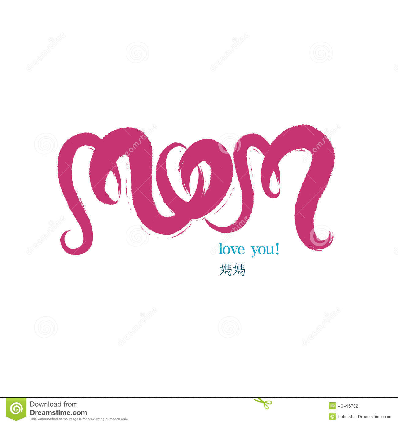 Vector Handwriting Letters Mom Text Doodles For Mother'S Day Stock