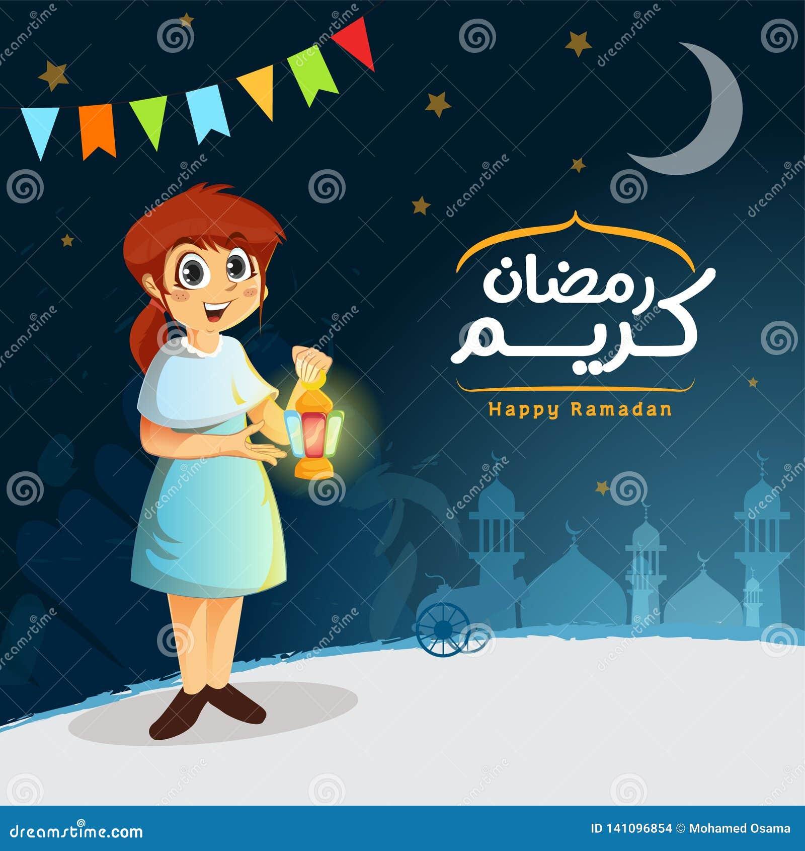 Vector Happy Muslim Girl Holding Ramadan Lantern