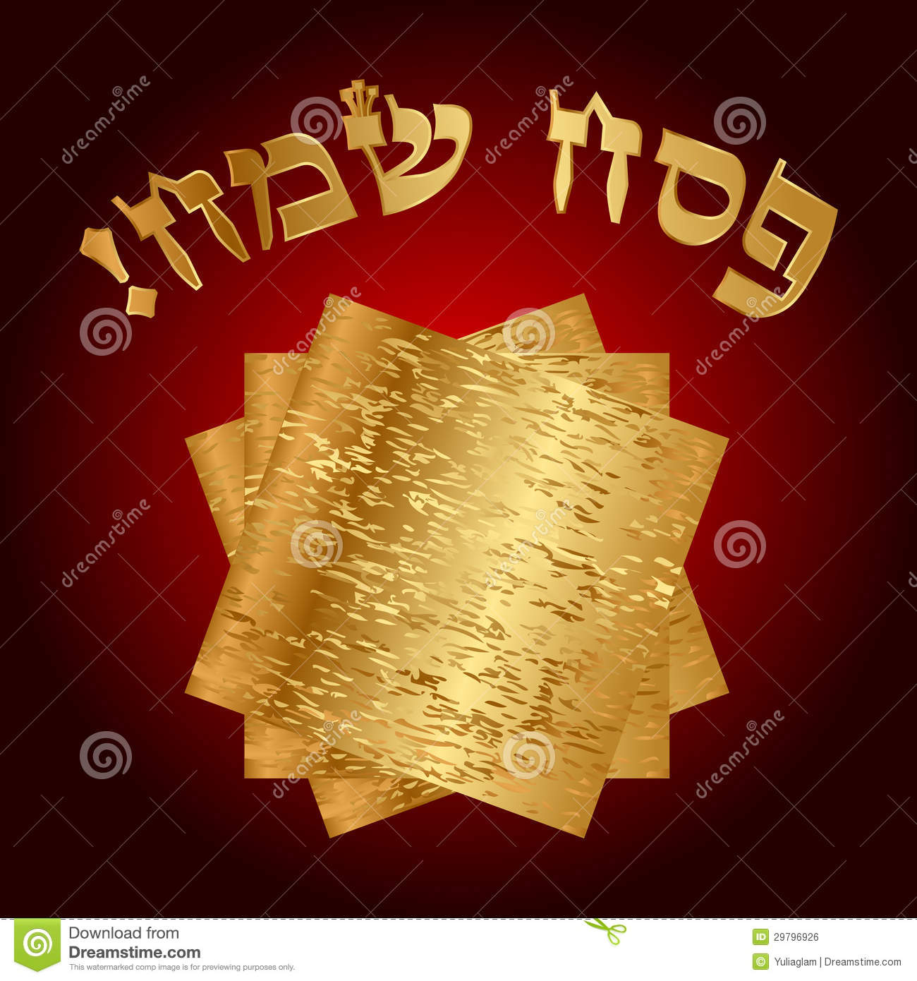 Free Old Time Passover Cards 69