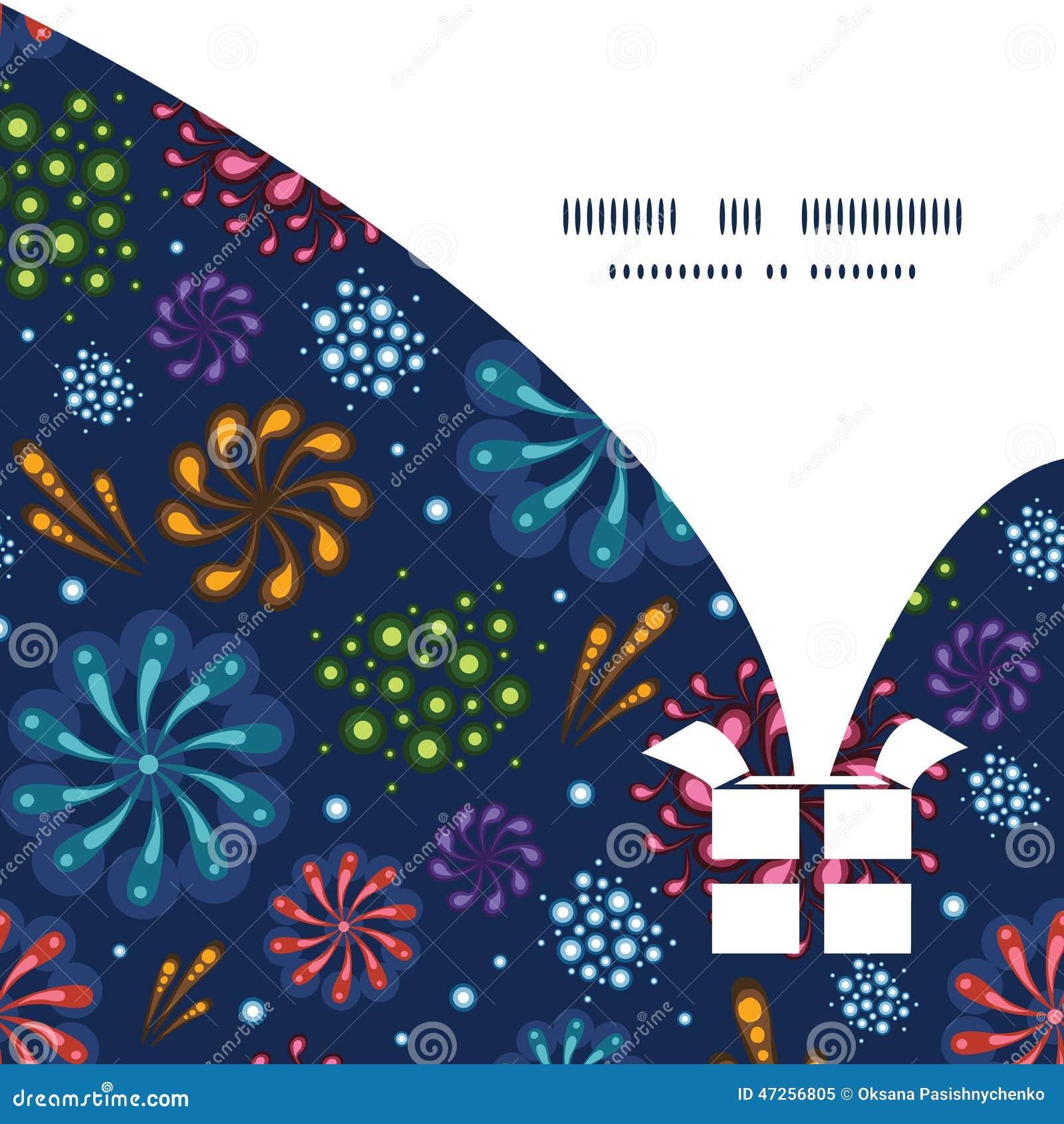 Vector Holiday Fireworks Christmas Gift Box Stock Vector