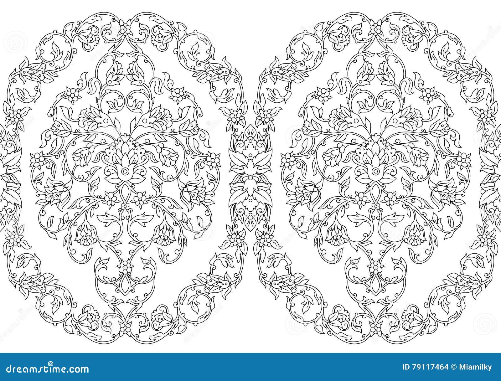 Vector il confine senza cuciture complesso nello stile orientale su fondo bianco Elemento decorato per progettazione Linea arte m