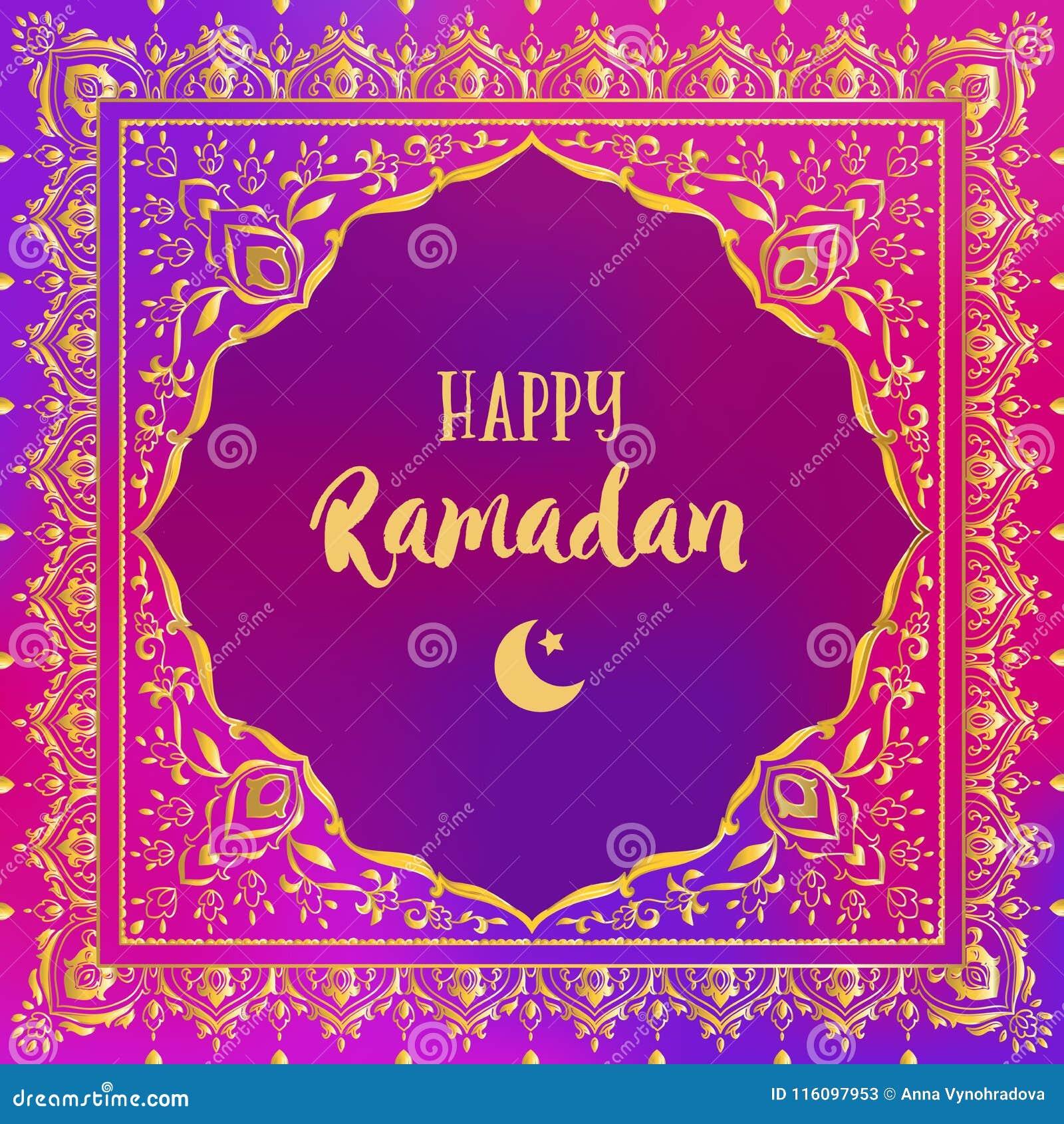 Beautiful Vector Card Stock Vector Illustration Of Islam 116097953