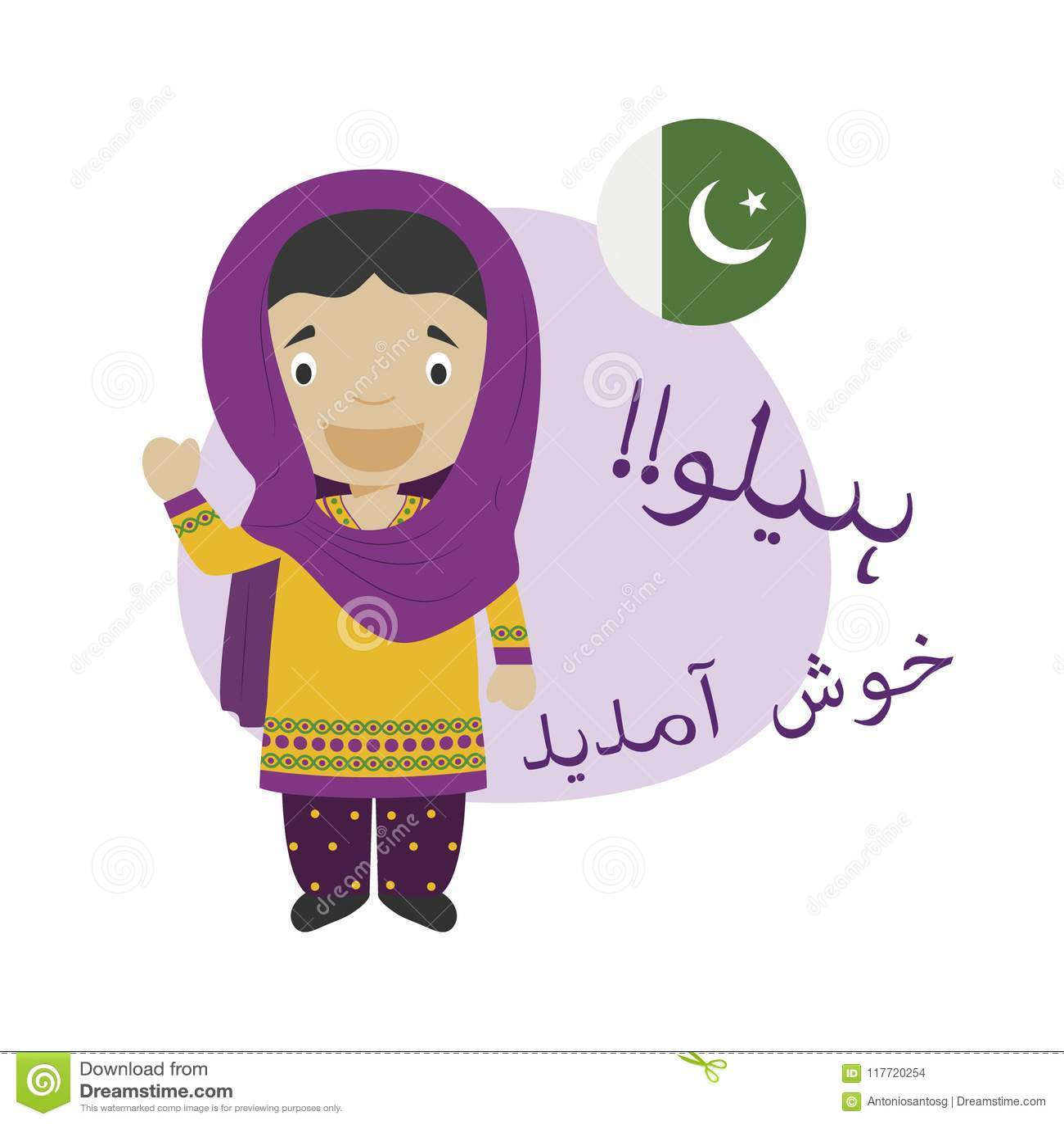 Vector Illustration Of Cartoon Character Saying Hello And