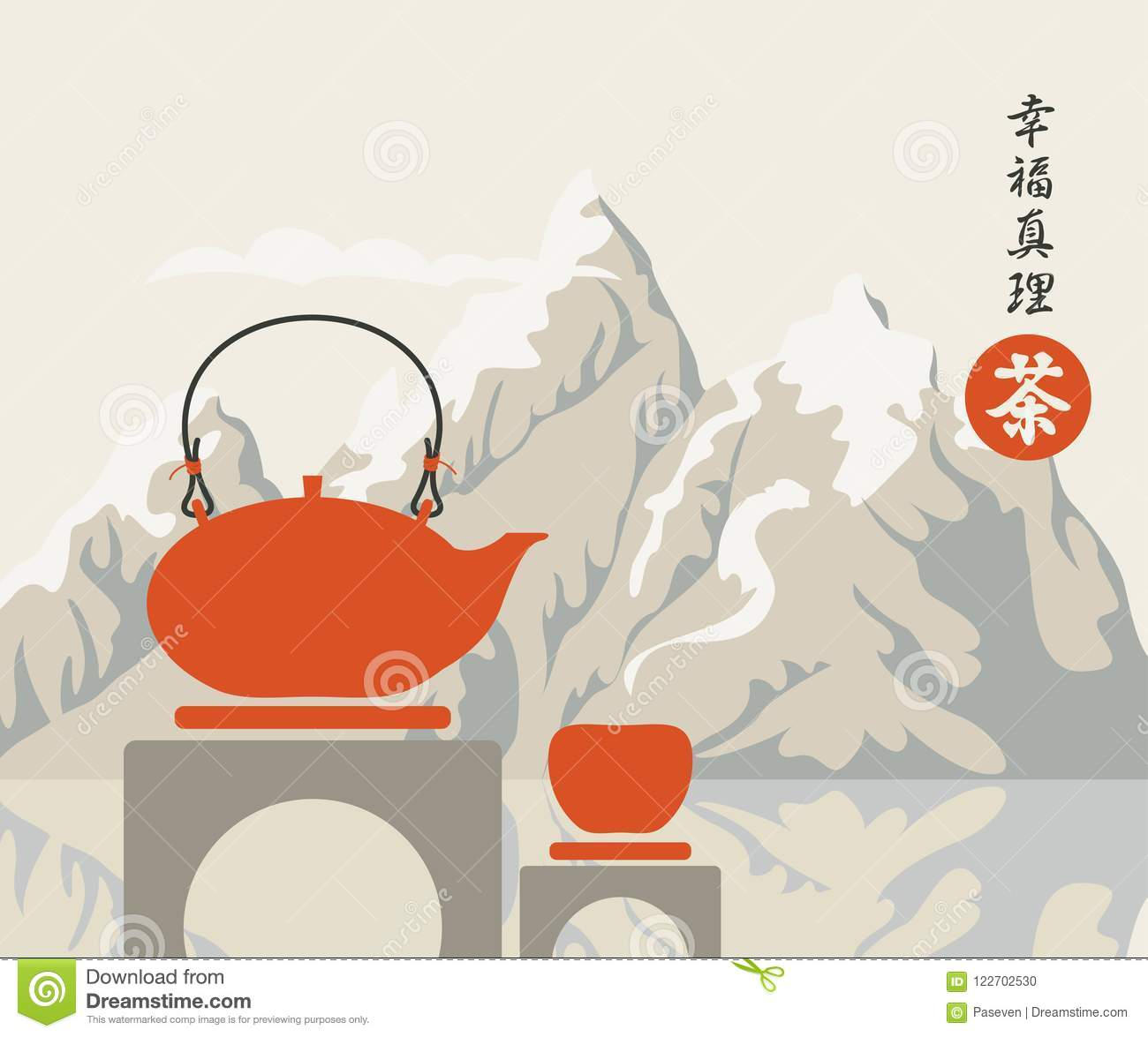 Chinese Mountain Landscape With A Teapot And A Cup Stock Vector