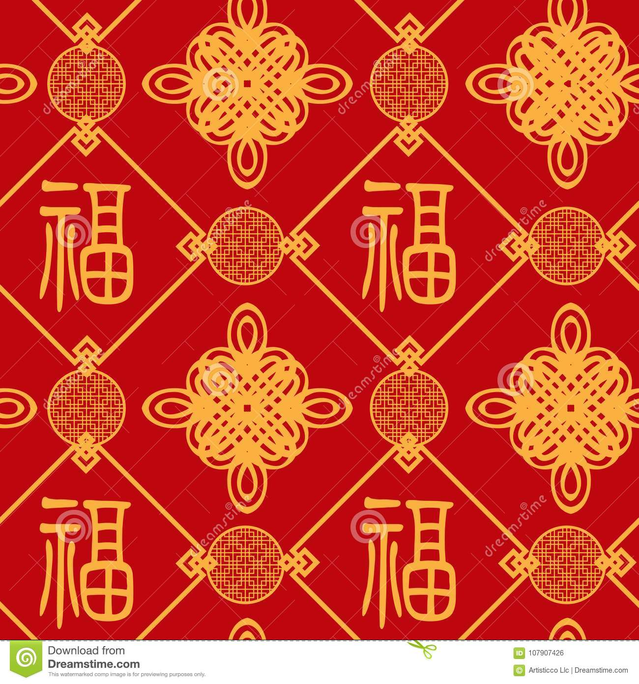 a vector illustration of chinese new year wallpaper seamless pattern background