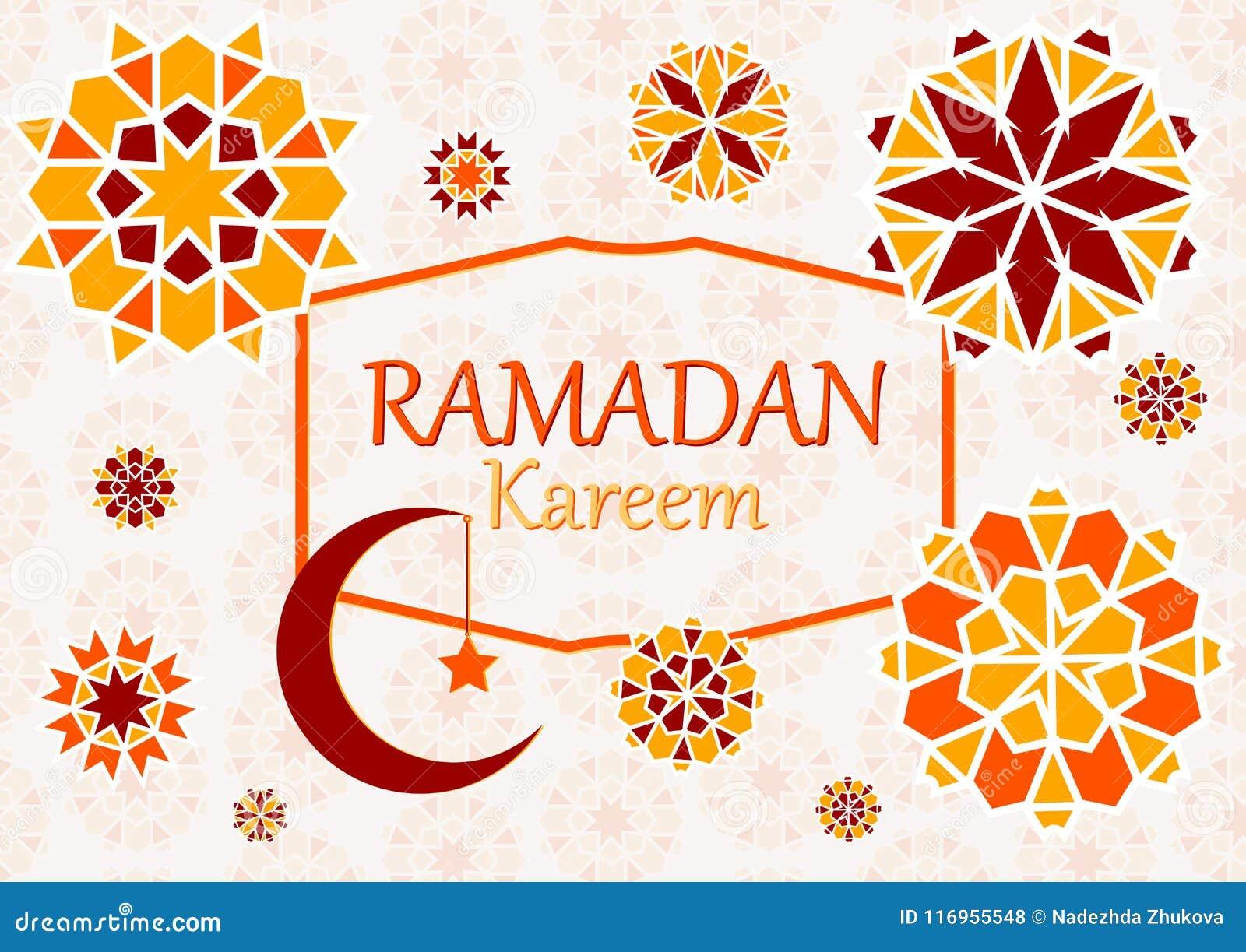 Vector Illustration des Textes, Aufschrift Ramadan Kareem-Fahne,