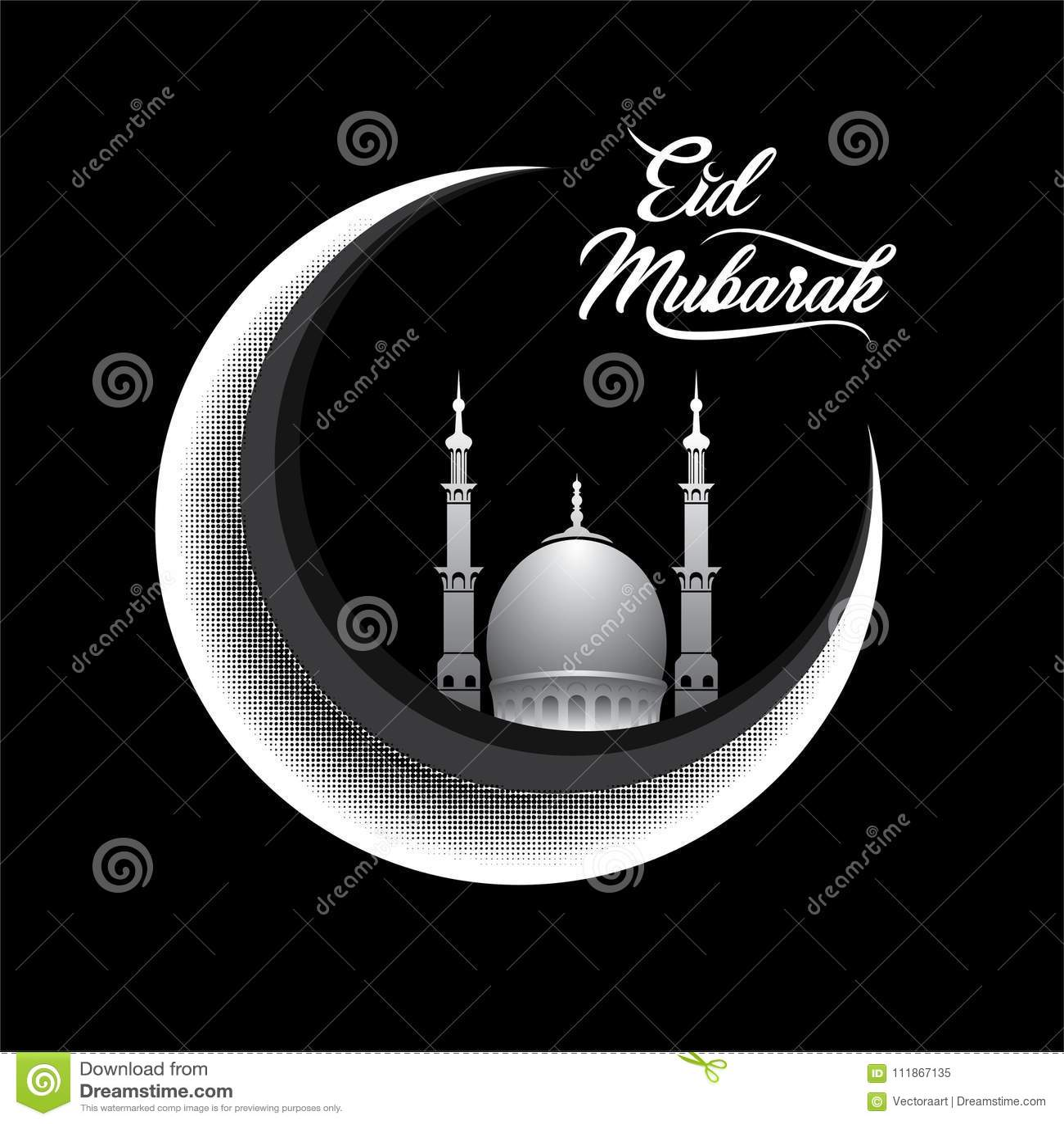 Happy eid mubarak greeting design stock vector illustration of happy eid mubarak greeting design m4hsunfo