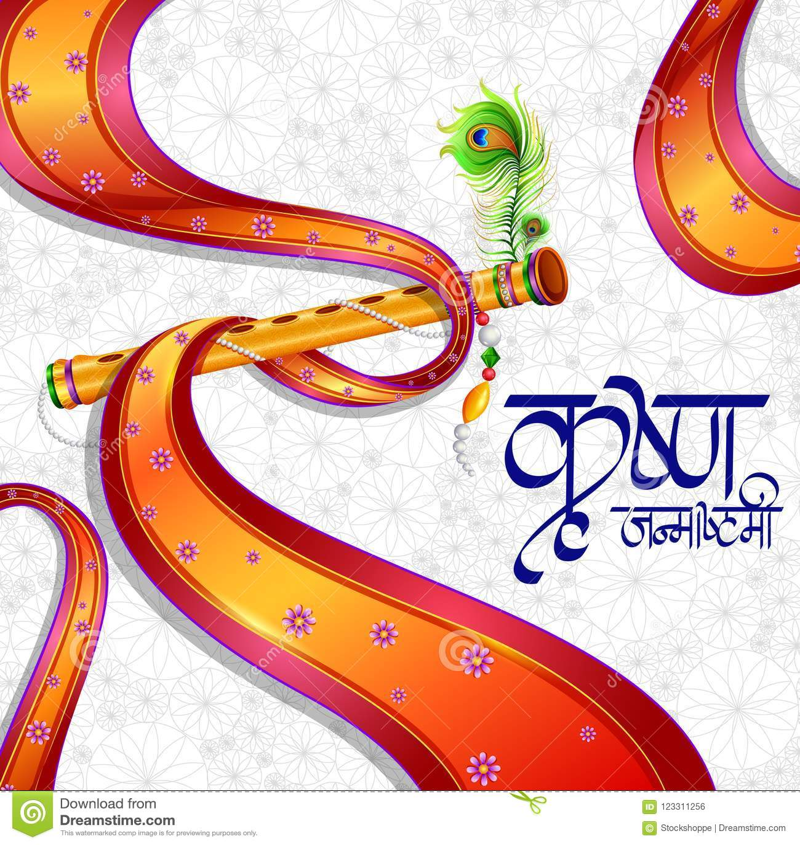 Krishna With Flute On Happy Janmashtami Background Stock