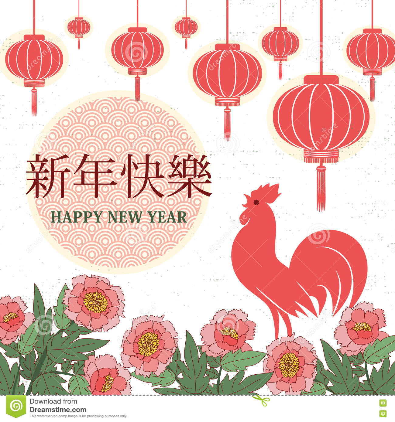 Vector illustration of happy chinese new year card stock vector vector illustration of happy chinese new year card m4hsunfo