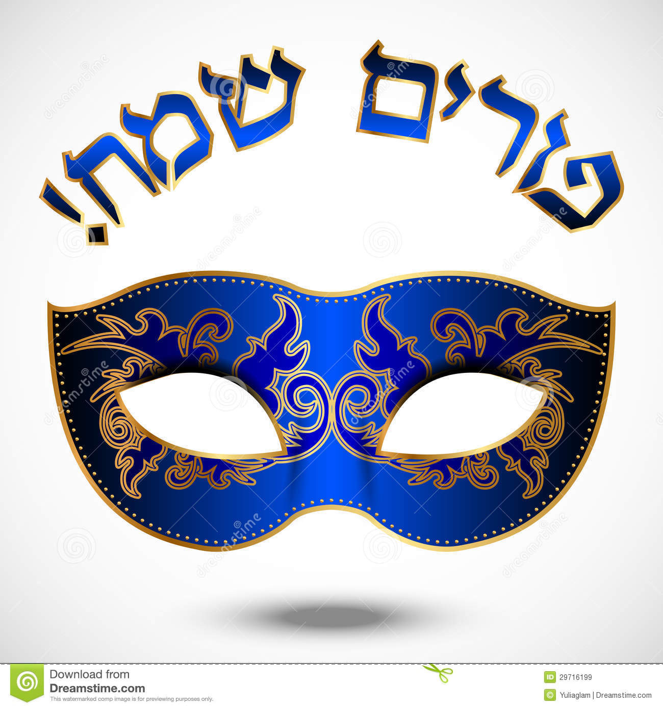 Happy Purim Royalty Free Stock Images - Image: 29716199