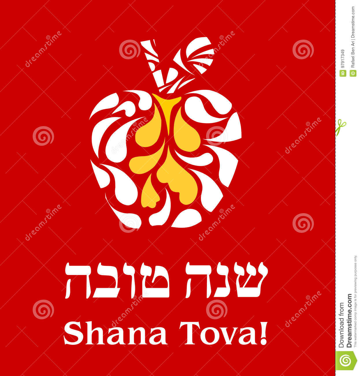 Vector Illustration - Hebrew New Year Greeting Card Stock ...