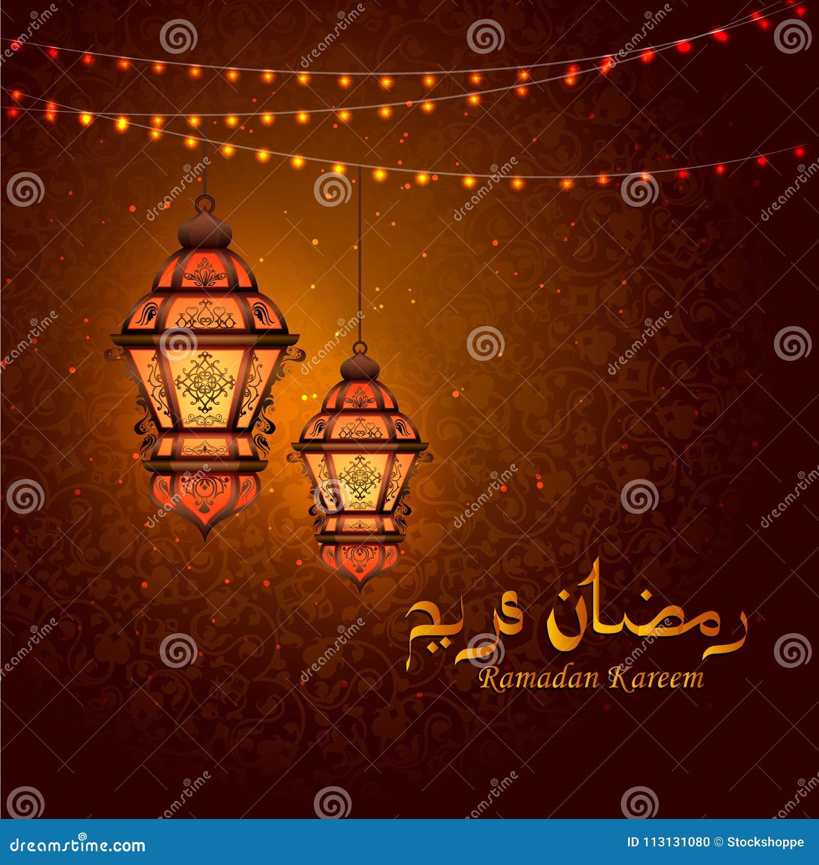 Illuminated Lamp For Ramadan Kareem Greetings For Ramadan Background