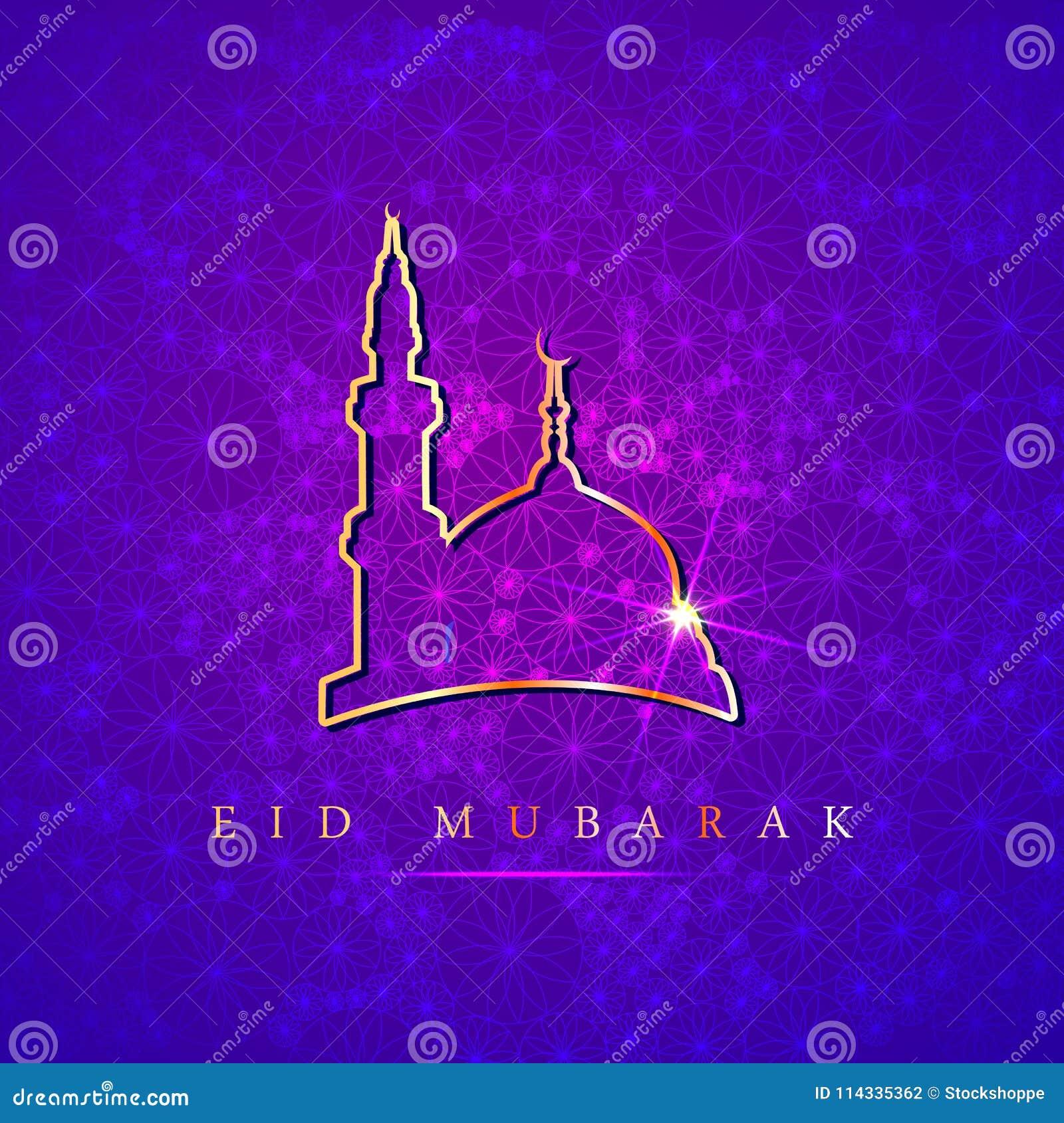 Ramadan kareem greetings for ramadan background with islamic mosque ramadan kareem greetings for ramadan background with islamic mosque m4hsunfo