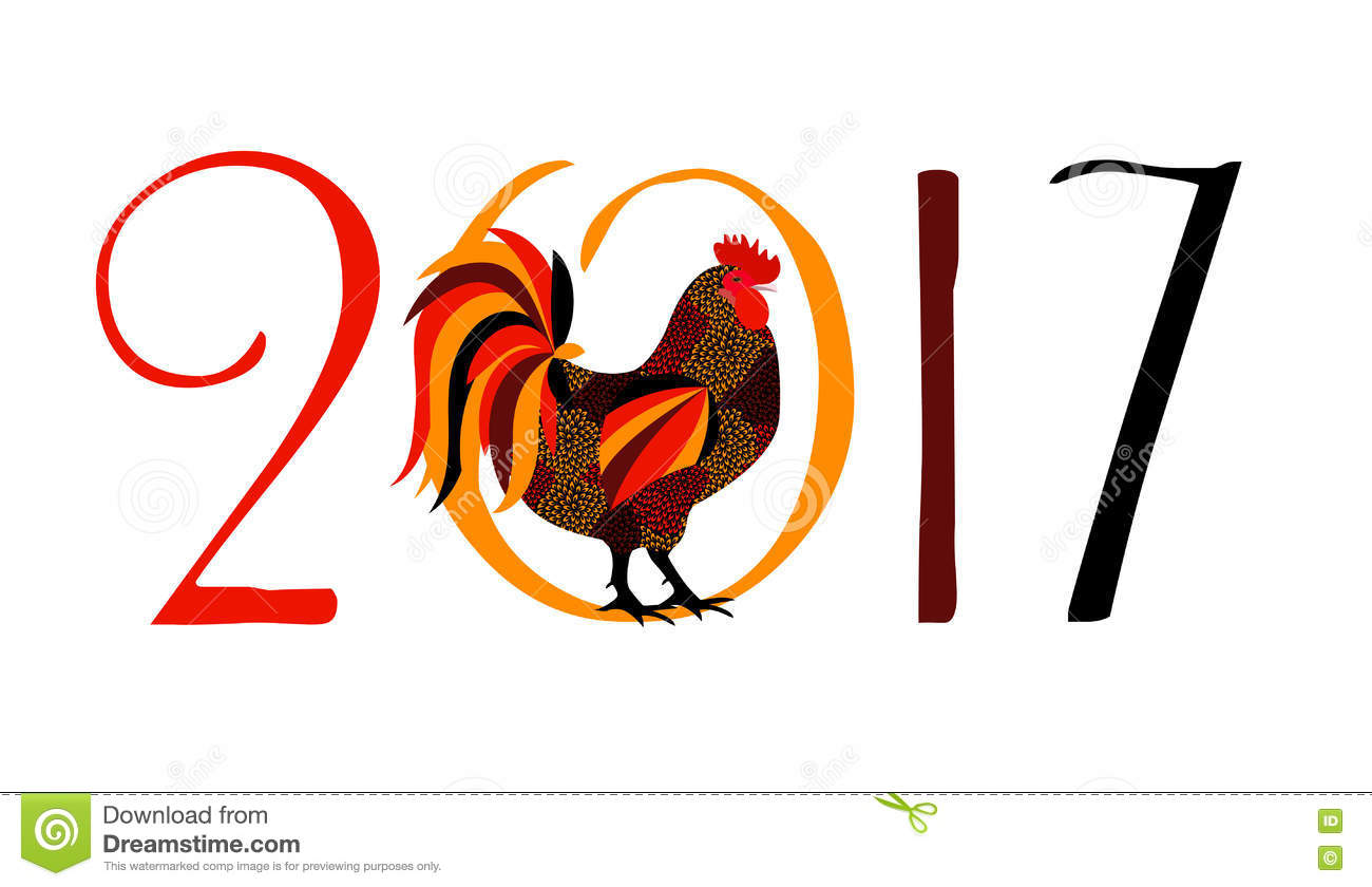 Happy year of the fire rooster! (Credits: Dreamstime)
