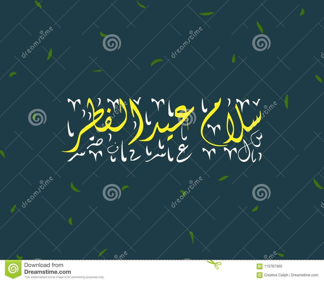 Vector illustration of salam aidilfitri and eid mubarak arabic text illustration of salam aidilfitri and eid mubarak arabic text greetings english translation of breakfasting celebration day m4hsunfo