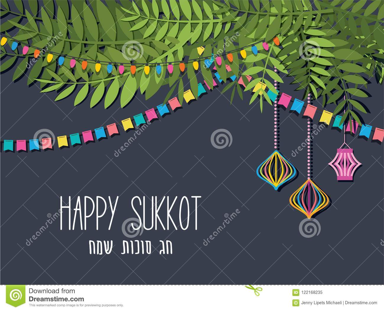 A Vector Illustration Of A Traditional Sukkah For The Jewish Holiday