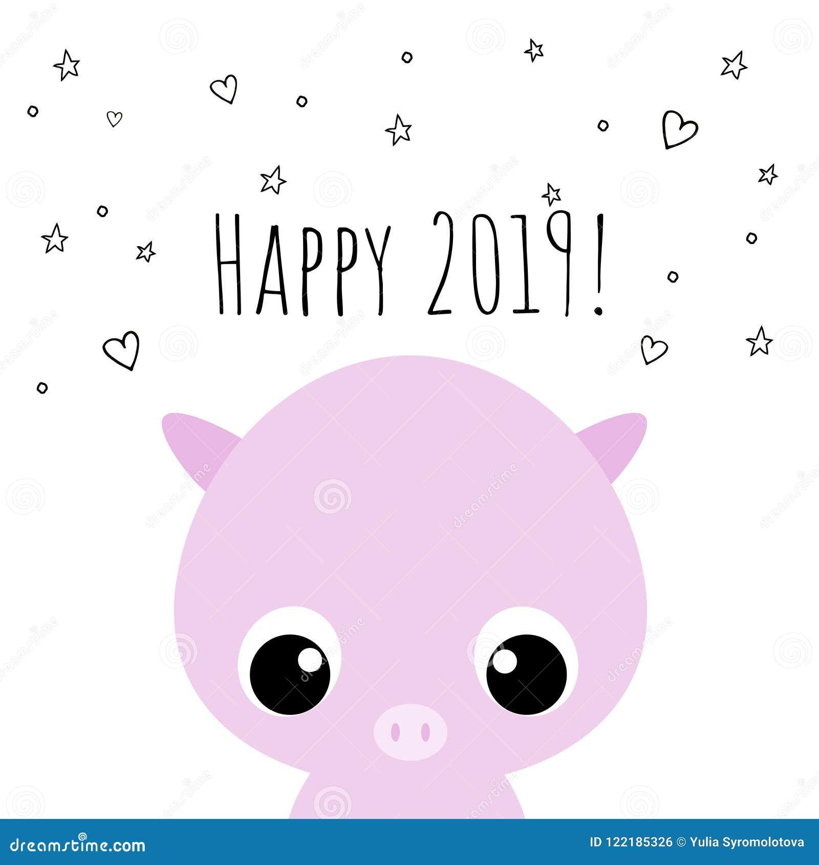 Vector A Ilustração Com O Porco Bonito E A Frase Do Kawaii 201
