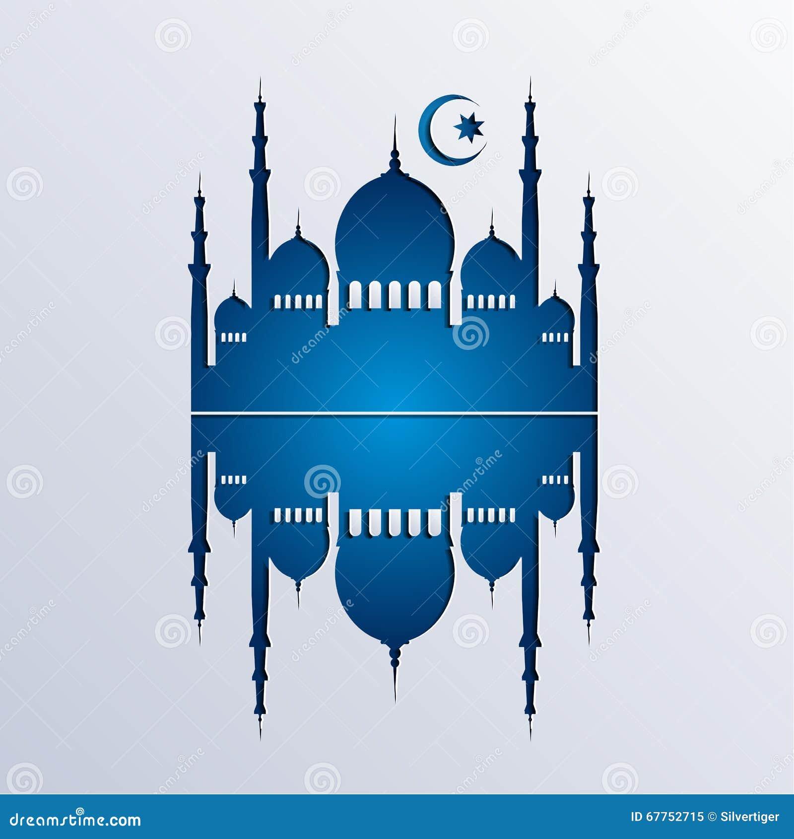Vector islámico de los fondos