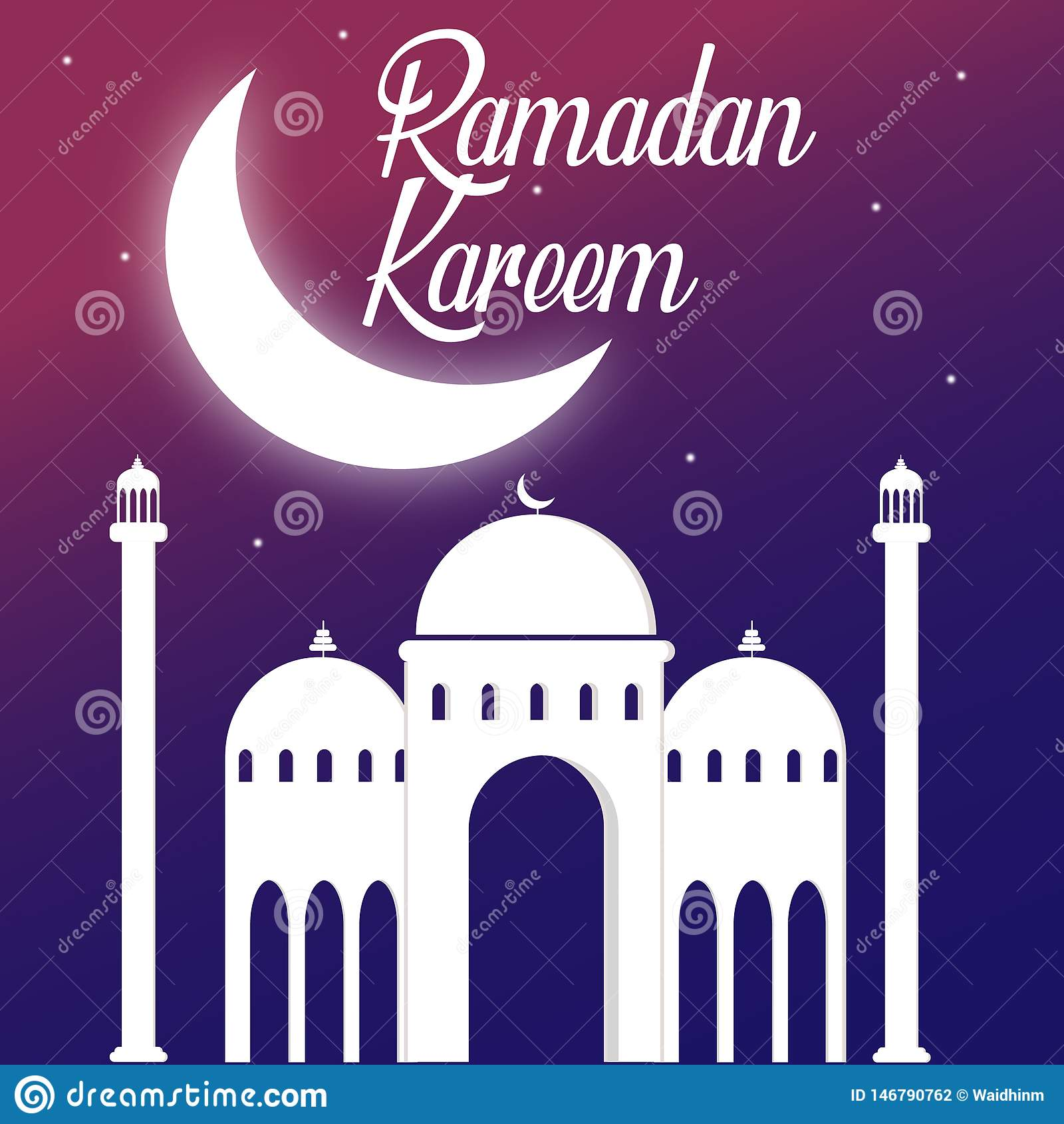 Vector islámico del kareem del Ramadán