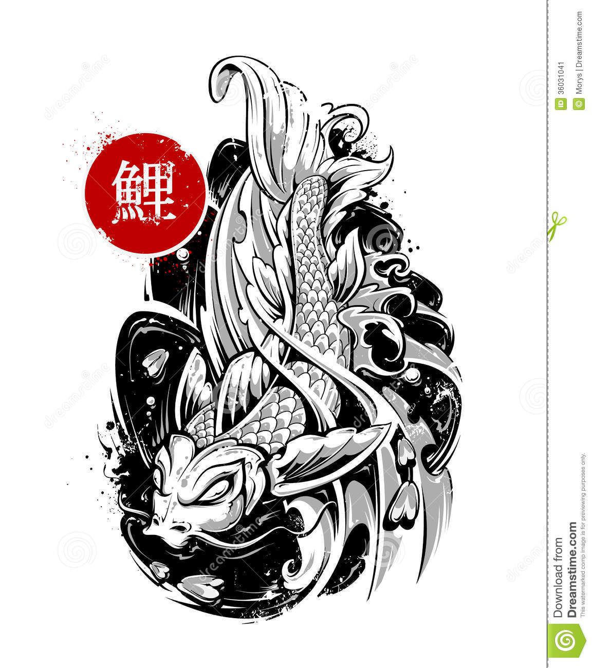 Vector koi fish tattoo stock vector image of oriental for Koi fish vector