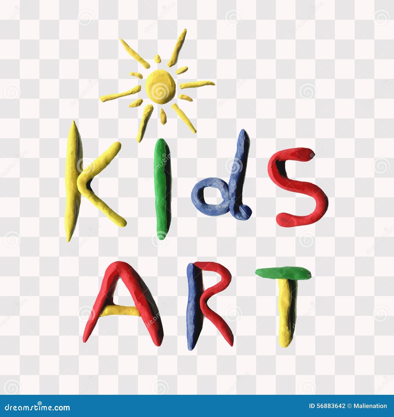 Vector l illustrazione del sole del plasticine con arte dei bambini del testo La creatività scherza fatto a mano