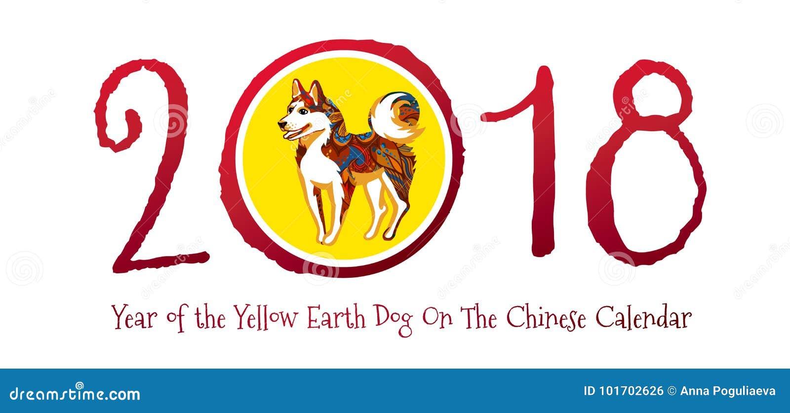 Calendario Giapponese Animali.Vector L Insegna Con Un Cane Un Simbolo Di 2018 Sul