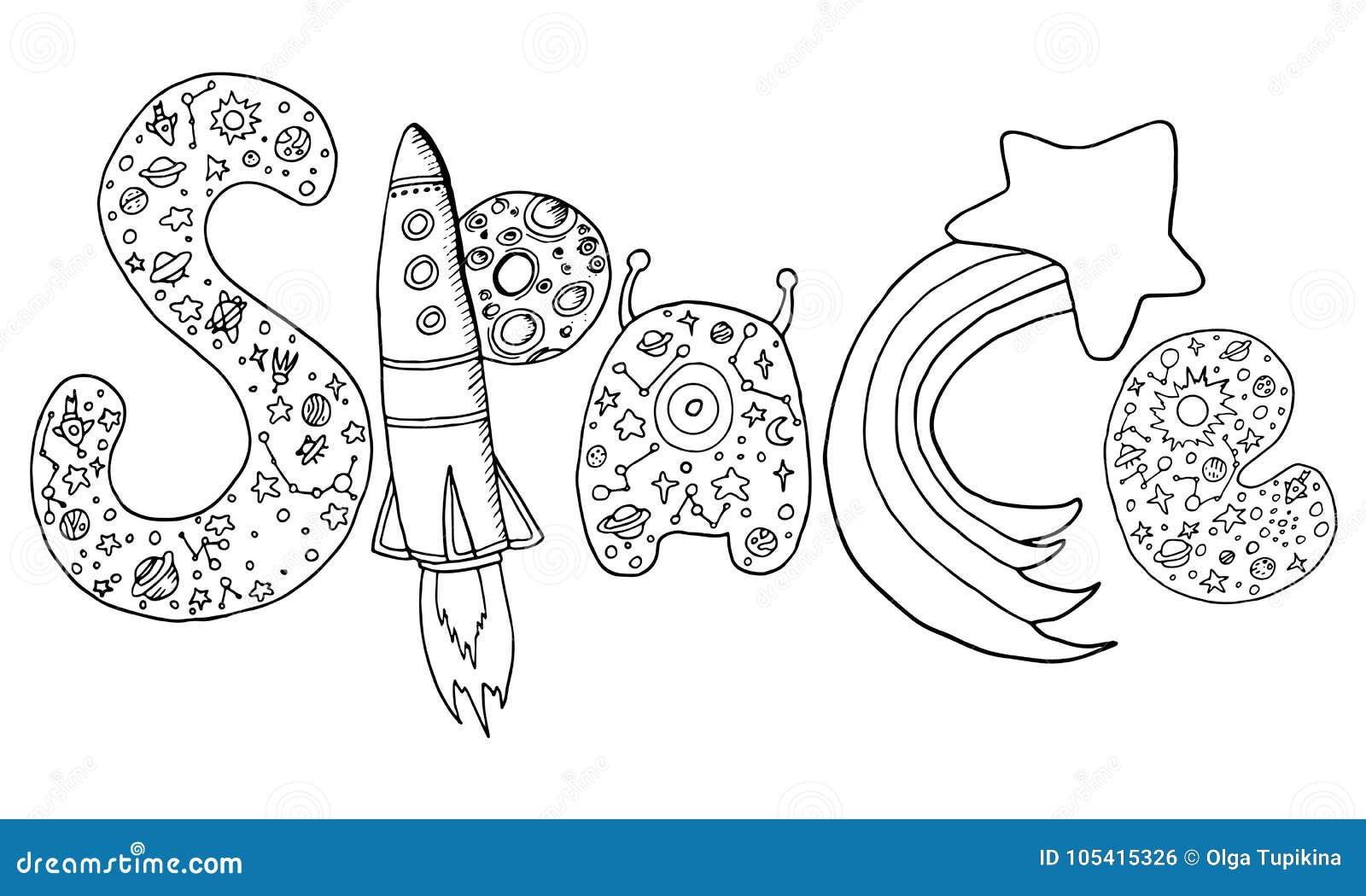 Vector Las Letras Del Dibujo De La Mano Con Un Modelo Del Espacio