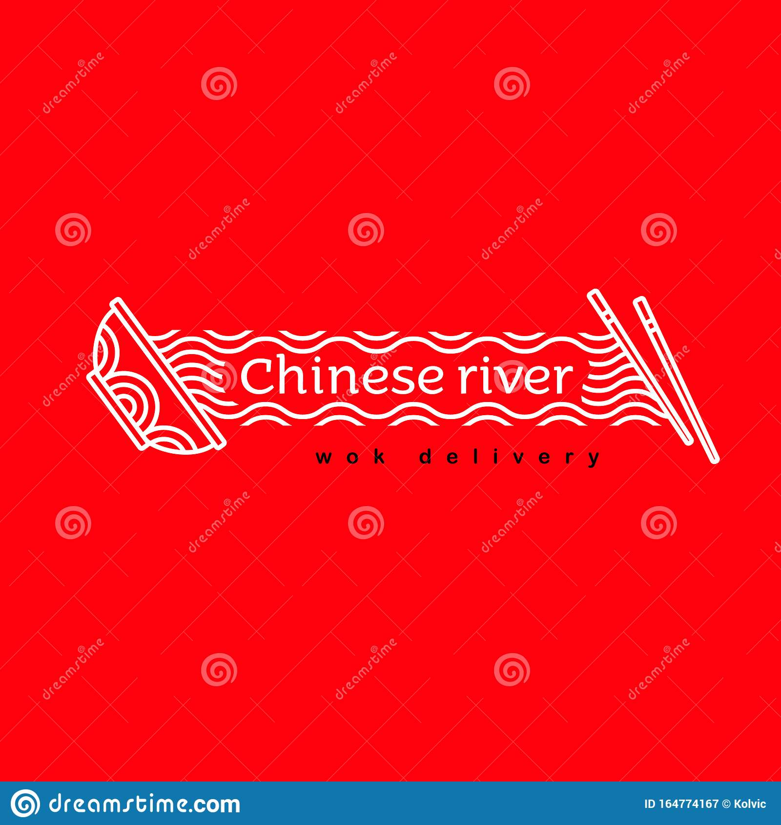 Vector Logo Abstract Design For Chinese Food Stock Vector Illustration Of Noodles China 164774167