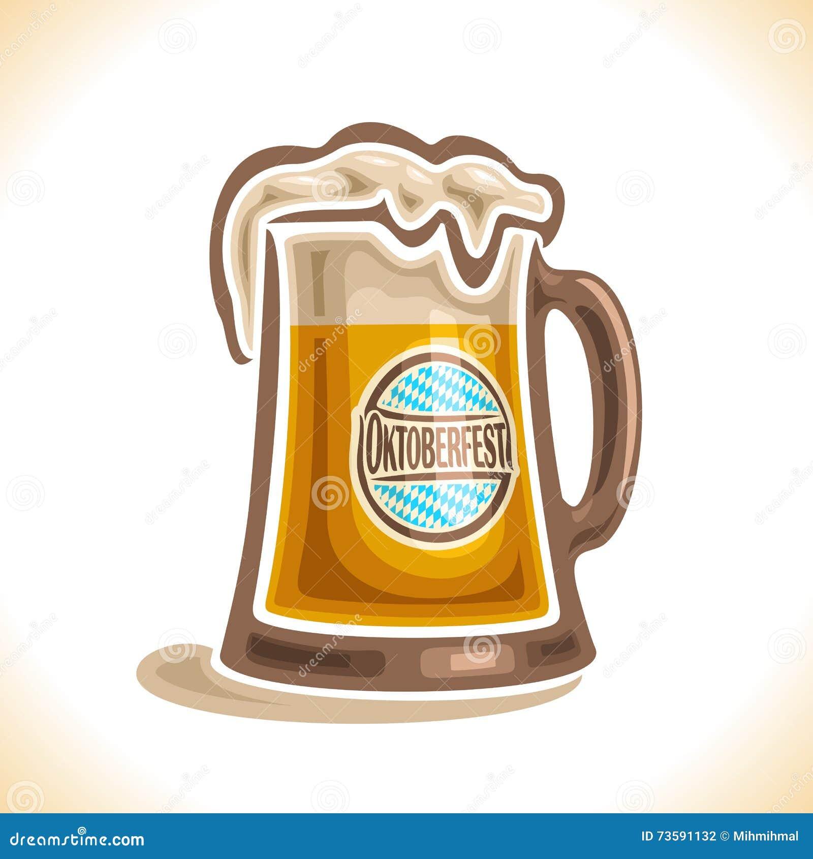 Vector Logo For Beer Mug Stock Vector Illustration Of Light 73591132