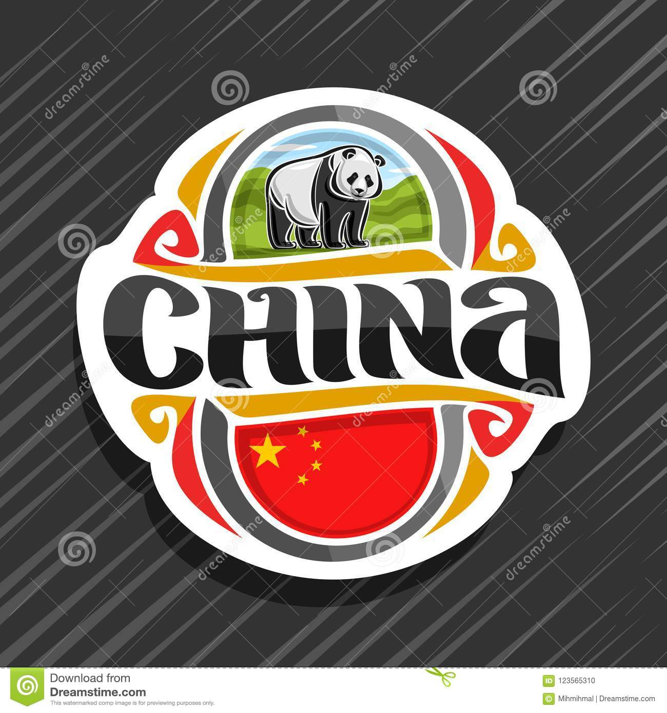 Vector Logo For China Stock Vector Illustration Of Cute 123565310