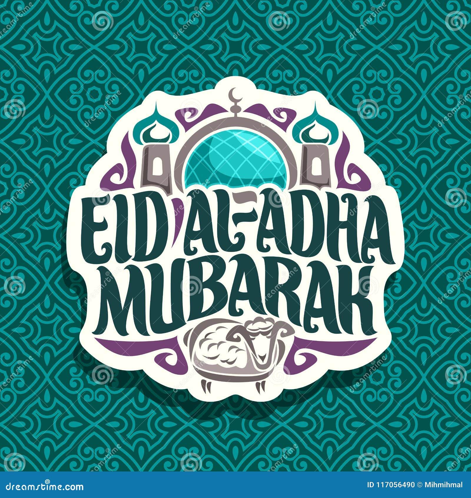 vector logo for eid uladha mubarak stock vector