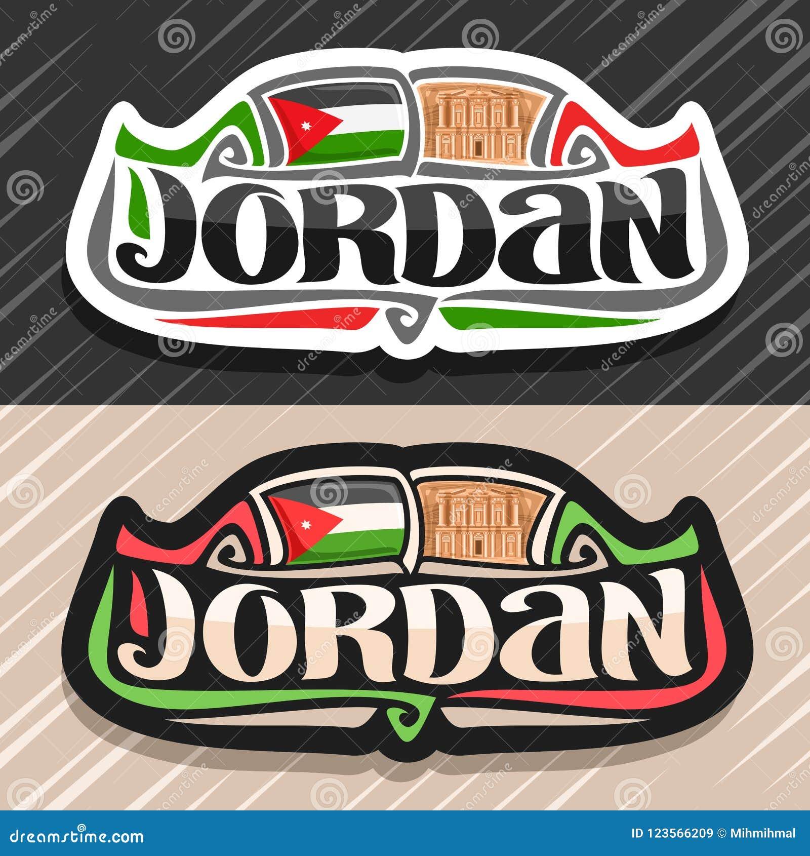 Vector Logo For Jordan Stock Vector Illustration Of Monument